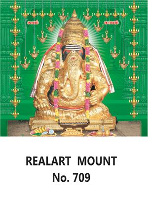 D 709 Karpaga Vinayagar  Daily Calendar 2020 Online Printing