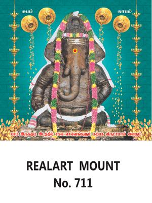 D 711 Karpaga Vinayagar  Daily Calendar 2020 Online Printing