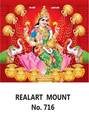 D 716 Lakshmi Daily Calendar 2020 Online Printing
