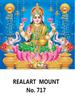 D 717 Lakshmi Daily Calendar 2020 Online Printing