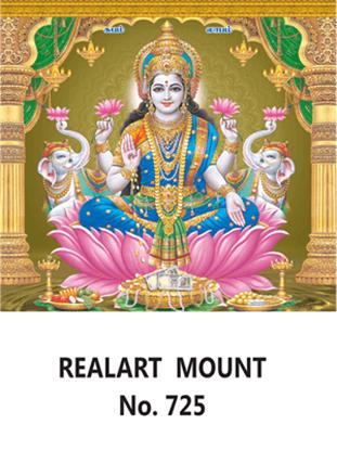 D 725 Lord Lakshmi Daily Calendar 2020 Online Printing