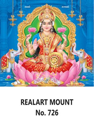D 726  Lakshmi Daily Calendar 2020 Online Printing
