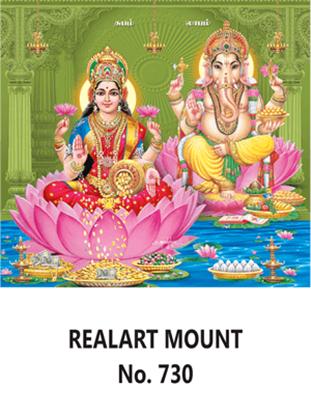 D 730 Ganesh Lakshmi Daily Calendar 2020 Online Printing
