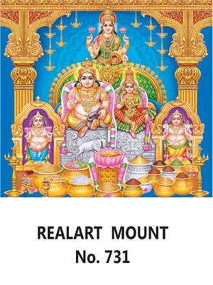 D 731 Kuberar Lakshmi Daily Calendar 2020 Online Printing