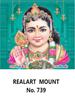 D 739 Lord Karthikeyan Daily Calendar 2020 Online Printing