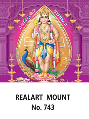 D 743 Lord Murugan Daily Calendar 2020 Online Printing