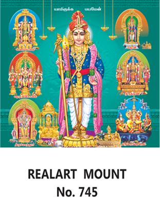 D 745 Lord MuruganDaily Calendar 2020 Online Printing