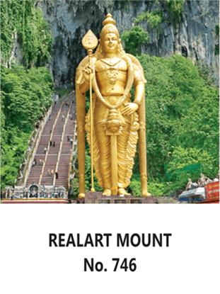D 746 Lord Murugan Daily Calendar 2020 Online Printing
