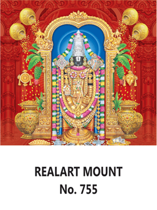 D 755 Lord Balaji Daily Calendar 2020 Online Printing