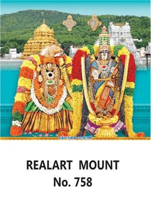 D 758 Lord Balaji Daily Calendar 2020 Online Printing