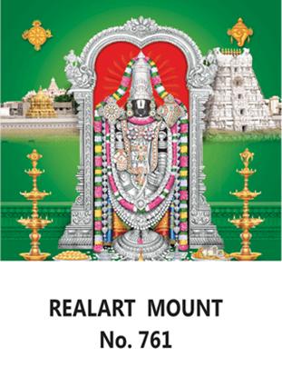 D 761 Balaji  Daily Calendar 2020 Online Printing