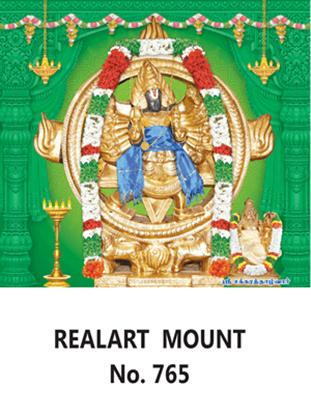 D 765 Lakshmi Balaji Daily Calendar 2020 Online Printing