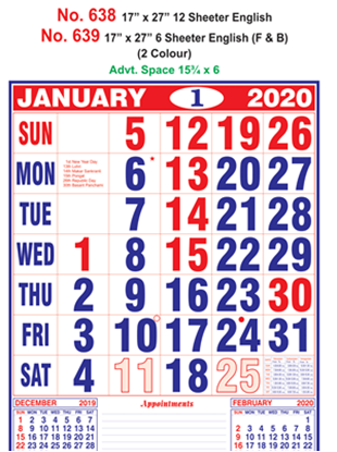 R638 English Monthly Calendar 2020 Online Printing