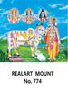 D 774 Komata Daily Calendar 2020 Online Printing