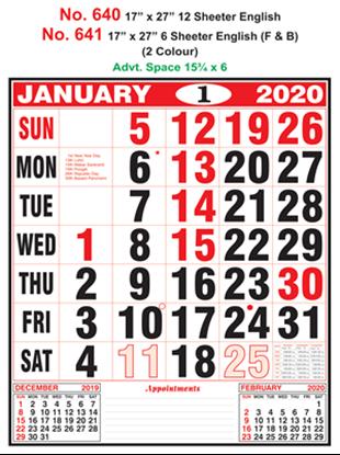 R640 English Monthly Calendar 2020 Online Printing