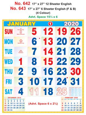 R642 English Monthly Calendar 2020 Online Printing