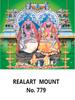 D 779 Hindu Gods Daily Calendar 2020 Online Printing