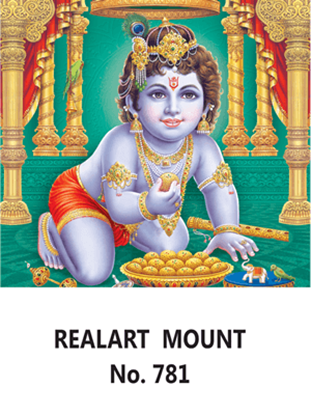 D 781 Lord Krishna Daily Calendar 2020 Online Printing