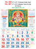 R660 Tamil Gods Monthly Calendar 2020 Online Printing