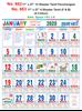 R662 Tamil (Panchangam) Monthly Calendar 2020 Online Printing