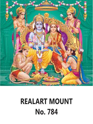 D 784 Ram Sita Daily Calendar 2020 Online Printing