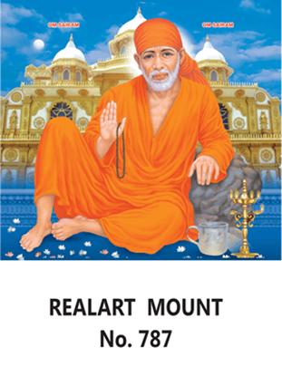 D 787 Sai Baba Daily Calendar 2020 Online Printing