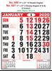 R641 English (F&B)  Monthly Calendar 2020 Online Printing