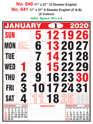 R641 English (F&B)  Monthly Calendar 2020 Online Printing
