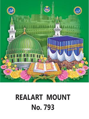 D 793 Kuran Mecca Madina Daily Calendar 2020 Online Printing