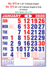 R672 English Monthly Calendar 2020 Online Printing