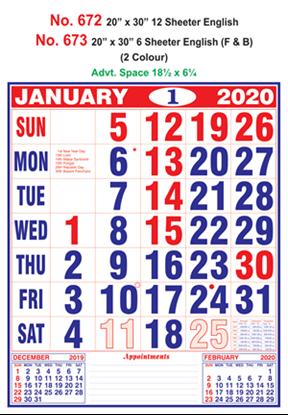 R672 English Monthly Calendar 2020 Online Printing