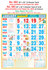 R682 Tamil Monthly Calendar 2020 Online Printing