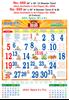 R688 Tamil Monthly Calendar 2020 Online Printing