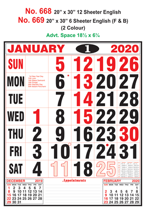 R669 English (F&B)  Monthly Calendar 2020 Online Printing