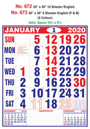 R673 English (F&B)  Monthly Calendar 2020 Online Printing