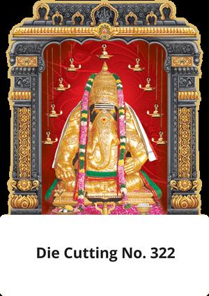 D 322 Karpaga Vinayagar Die Cutting Daily Calendar 2020 Online Printing
