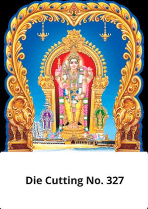 D 327 Murugan Die Cutting Daily Calendar 2020 Online Printing