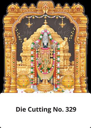 D 329 Lord Balaji Die Cutting Daily Calendar 2020 Online Printing