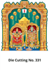 D 331 Lord Balaji Die Cutting Daily Calendar 2020 Online Printing
