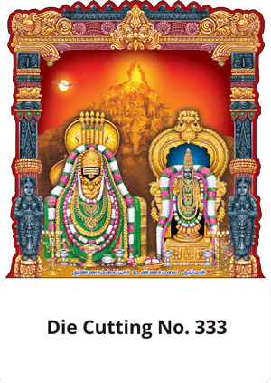 D 333 Lord Balaji Die Cutting Daily Calendar 2020 Online Printing