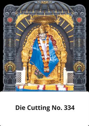 D 334 Sai Baba Die Cutting Daily Calendar 2020 Online Printing