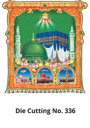 D 336 Five Holy Places Die Cutting Daily Calendar 2020 Online Printing