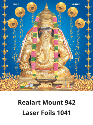 D 1041 Karpaga Vinayagar Daily Calendar 2020 Online Printing
