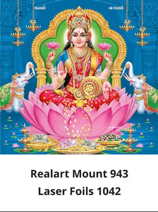 D 1042 Lakshmi Daily Calendar 2020 Online Printing