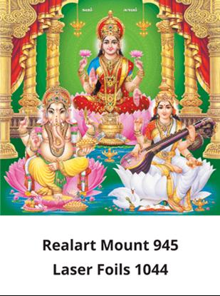 D 1044 Diwali Pooja Daily Calendar 2020 Online Printing