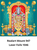 D 1046 Lord Balaji Daily Calendar 2020 Online Printing