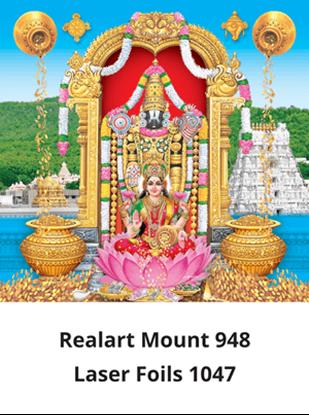 D 1047 Balaji Lakshmi Daily Calendar 2020 Online Printing