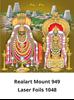 D 1048 Lord Balaji Daily Calendar 2020 Online Printing