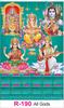R 190 All Gods Real Art Calendar 2020 Printing