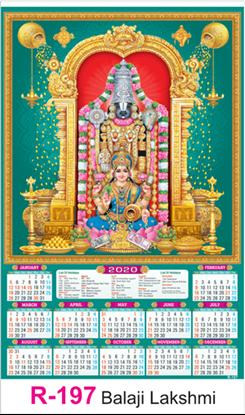 R 197 Balaji Lakshmi Real Art Calendar 2020 Printing